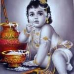 Shree Krishna_Old